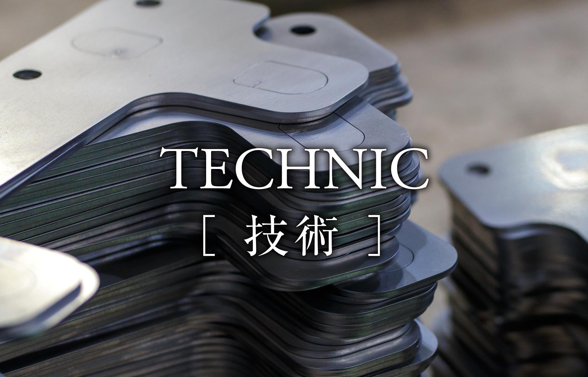 翔南産業のレーザー技術