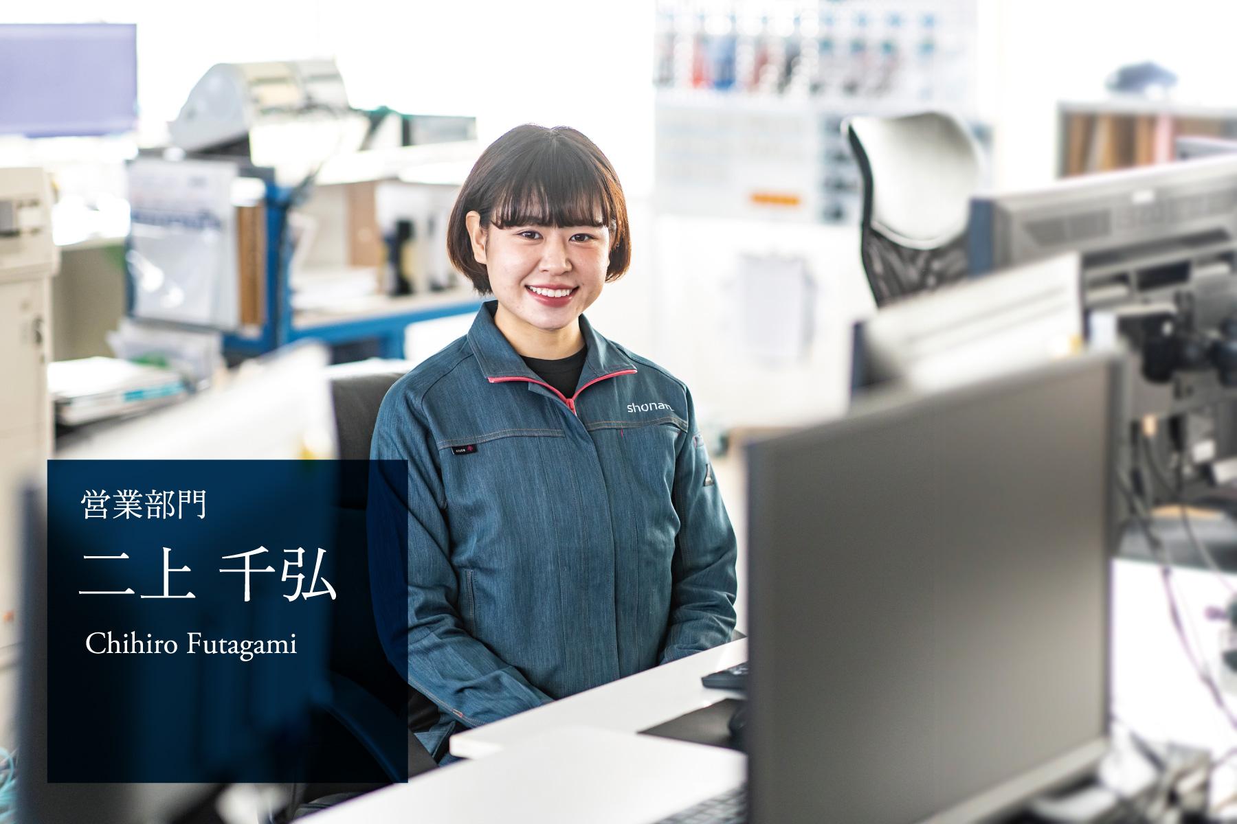 スタッフ紹介_営業部門